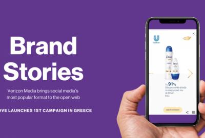 Verizon Media lanseaza un nou format publicitar, Brand Story